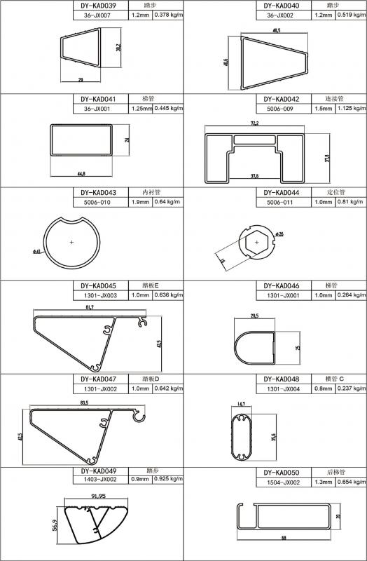 KAD楼梯系列型材简图