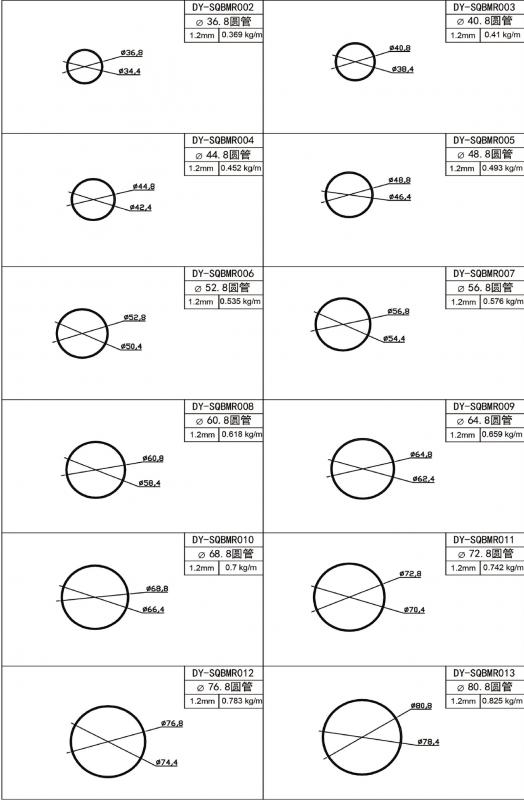 SQBMR楼梯系列型材简图