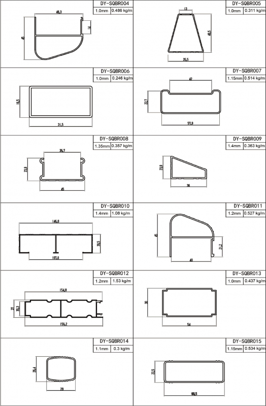 SQBR楼梯系列型材简图