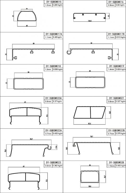 SQBSM楼梯系列型材简图
