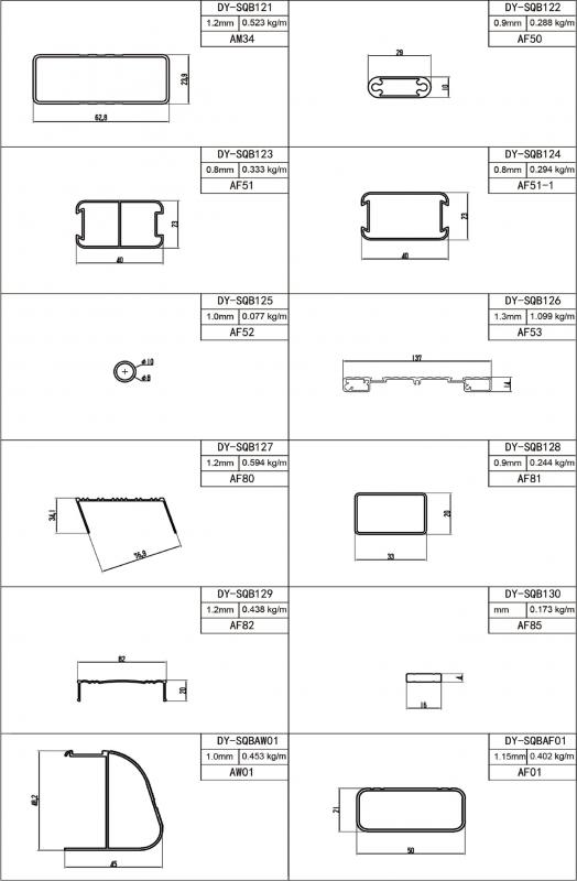SQB楼梯系列型材简图