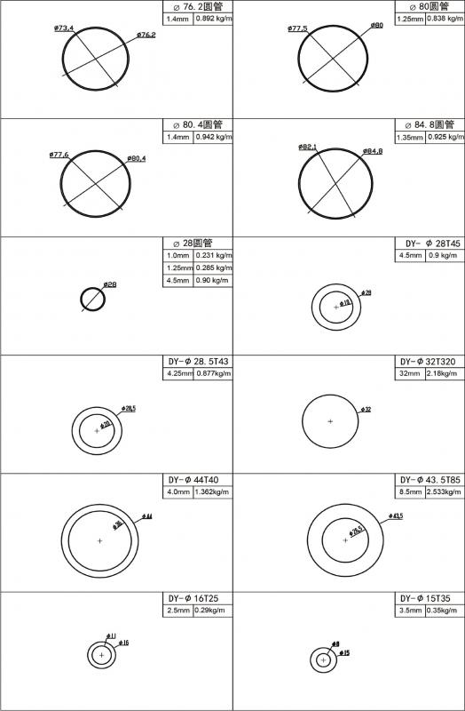 圆管楼梯系列型材简图