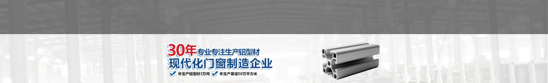 http://www.dongyang-alu.com/data/images/slide/20201014154923_712.jpg